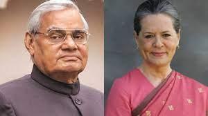 भारतीय आम चुनाव 1999