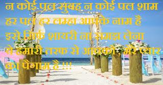 wedding psd free download,indian wedding card png