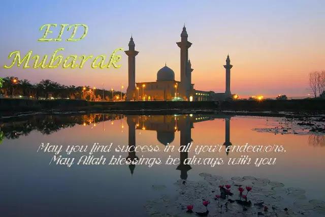 eid day in karachi