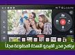 تحميل برنامج محرر الفيديو KineMaster النسخة المدفوعة مجاناً