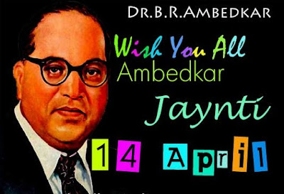 Ambedkar Jayanti Images Wishes