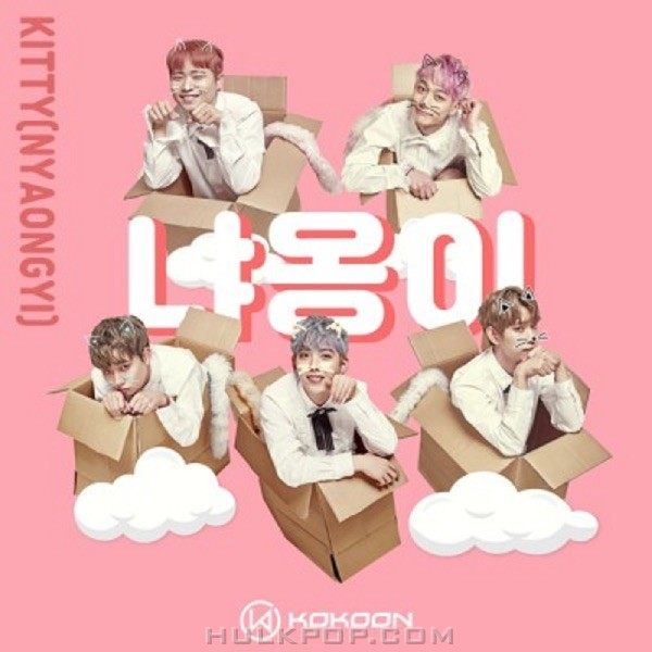 KOKOON – 냐옹이 – Single