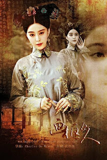 Chinese poster of The Lady In The Portrait