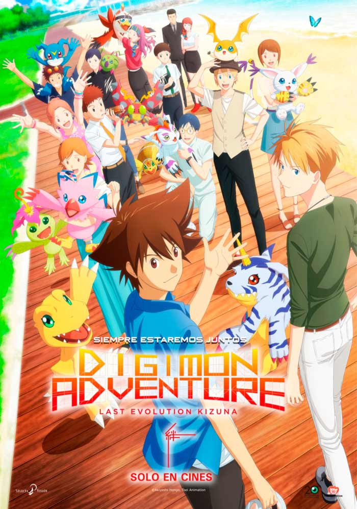 Digimon Adventure Last Evolution Kizuna anime film - Selecta Visión - poster