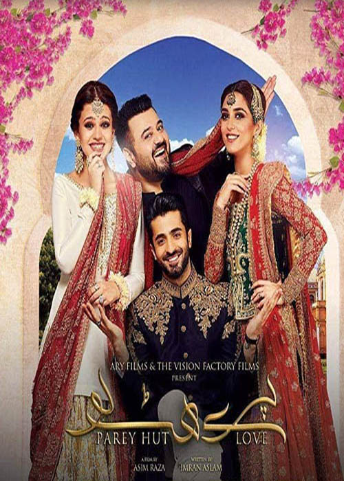 Parey hut love full movie download 123movies hd filmywap
