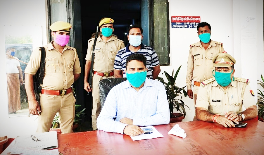 Auraiya: The desired ₹ 15,000 in gangster arrested from Inami Bidhuna. Auraiya News