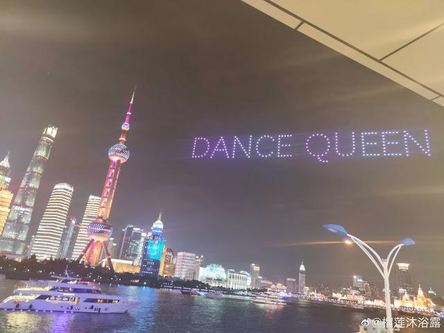 중국에서의 블랙핑크 인기 체감.gif