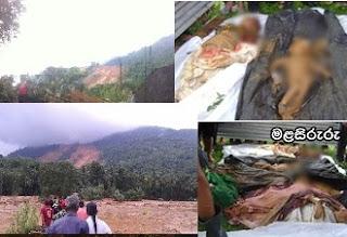 14 Bodies Recovered In Aranayake, 3 In Bulathkohupitiya