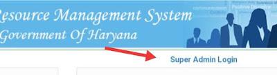 HRMS Haryana, hrms haryana login