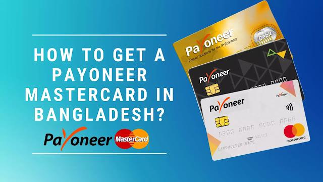 This image shows How to get a Payoneer MasterCard in Bangladesh?