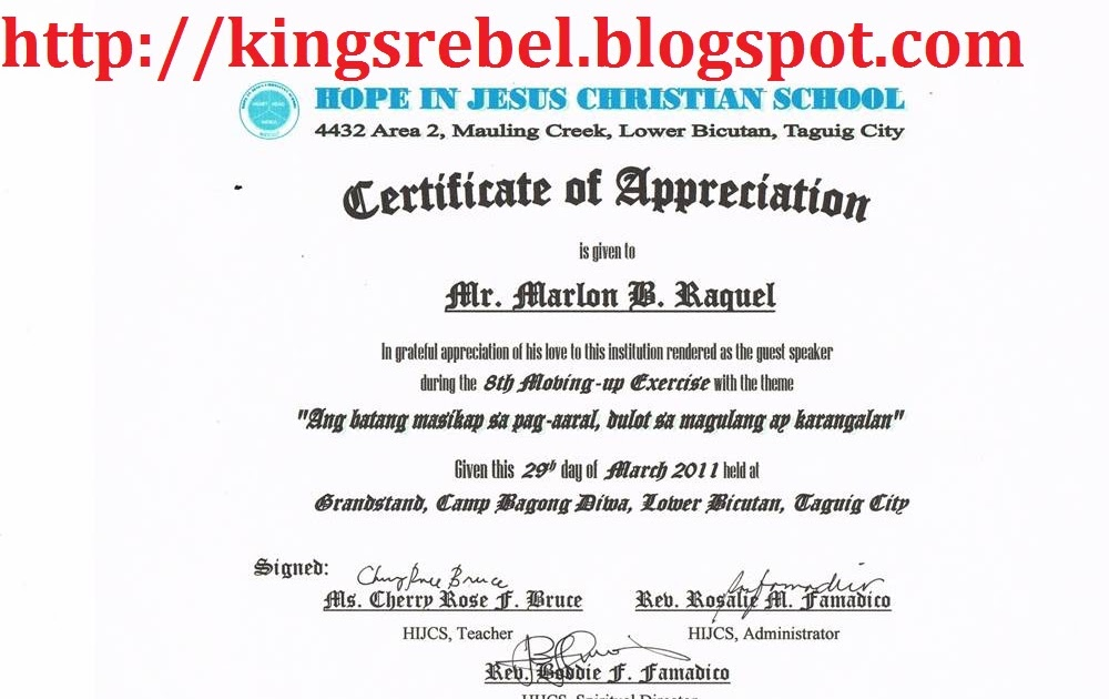 Sample certificate of appreciation for commencement speaker image sample certificate of appreciation for commencement speaker thank you for visiting yadclub nowadays were excited to declare that we have discovered an yelopaper Gallery