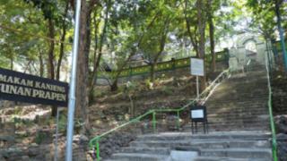 Sejarah Sunan Prapen