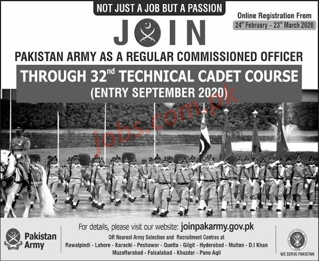 Pak Army Jobs Regular Commission Officer Jobs 2020 Apply Online