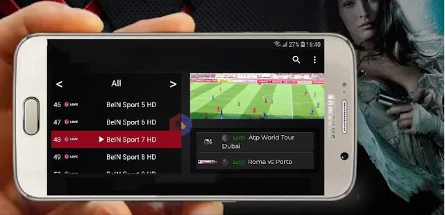 افضل تطبيق لمشاهدة القنوات المشفرة 2019 ip tv - albboxsport