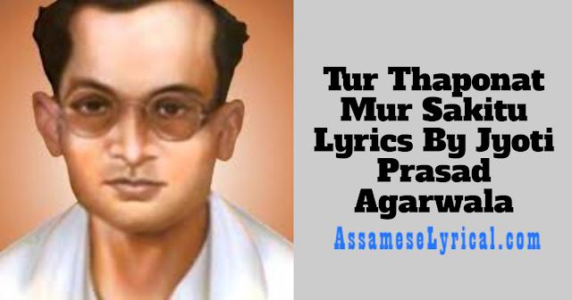 Tur Thaponat Mur Sakitu Lyrics