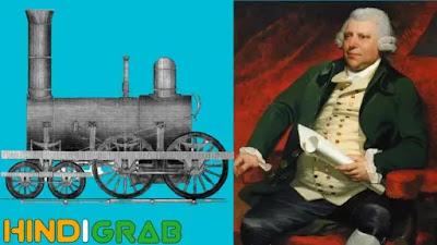 Train का आविष्कार किसने किया और कब किया?