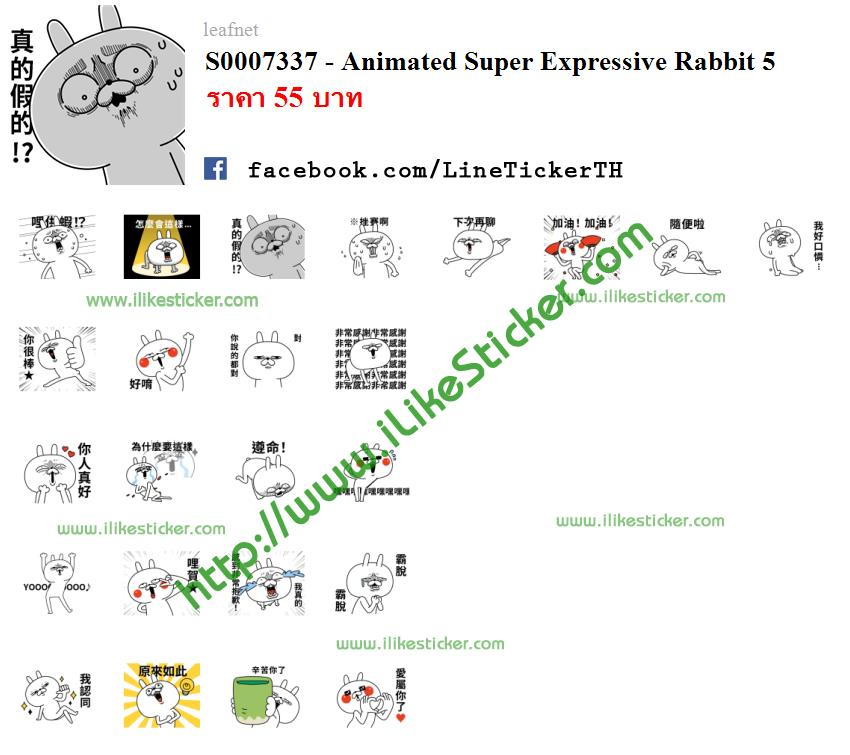 Animated Super Expressive Rabbit 5