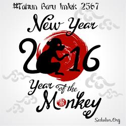 DP BBM Meme Tahun Baru Imlek 2567 Kongzili