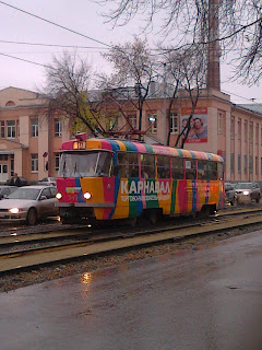 Tramvay, one of Public Transport of Yekaterinburg is passing Kubisheva street.