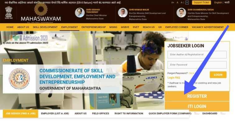 mahaswayam registration portal