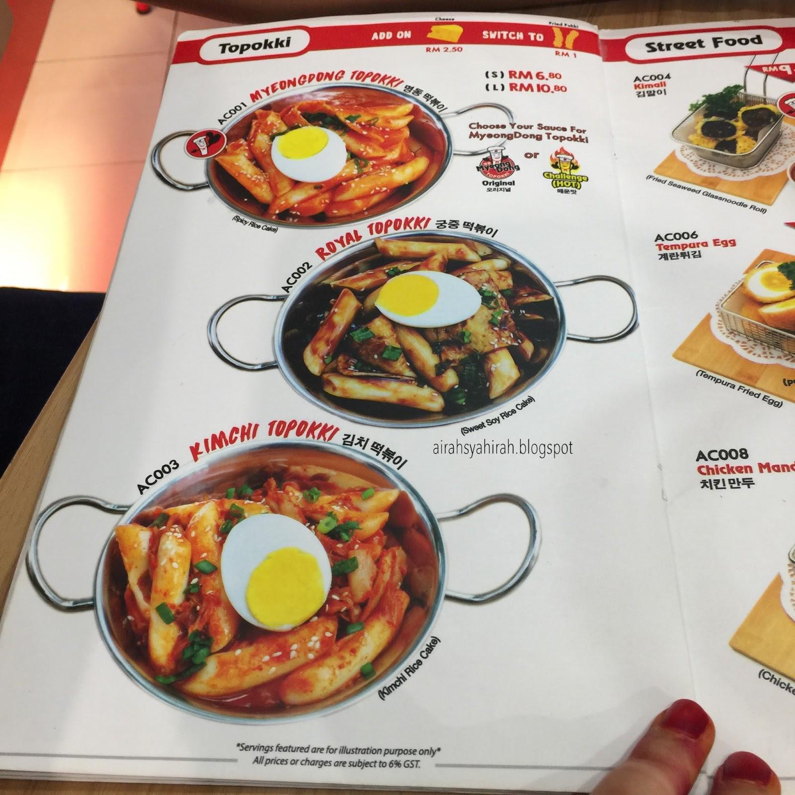 Myeongdong Topokki Makanan Korea Airah Syahirah