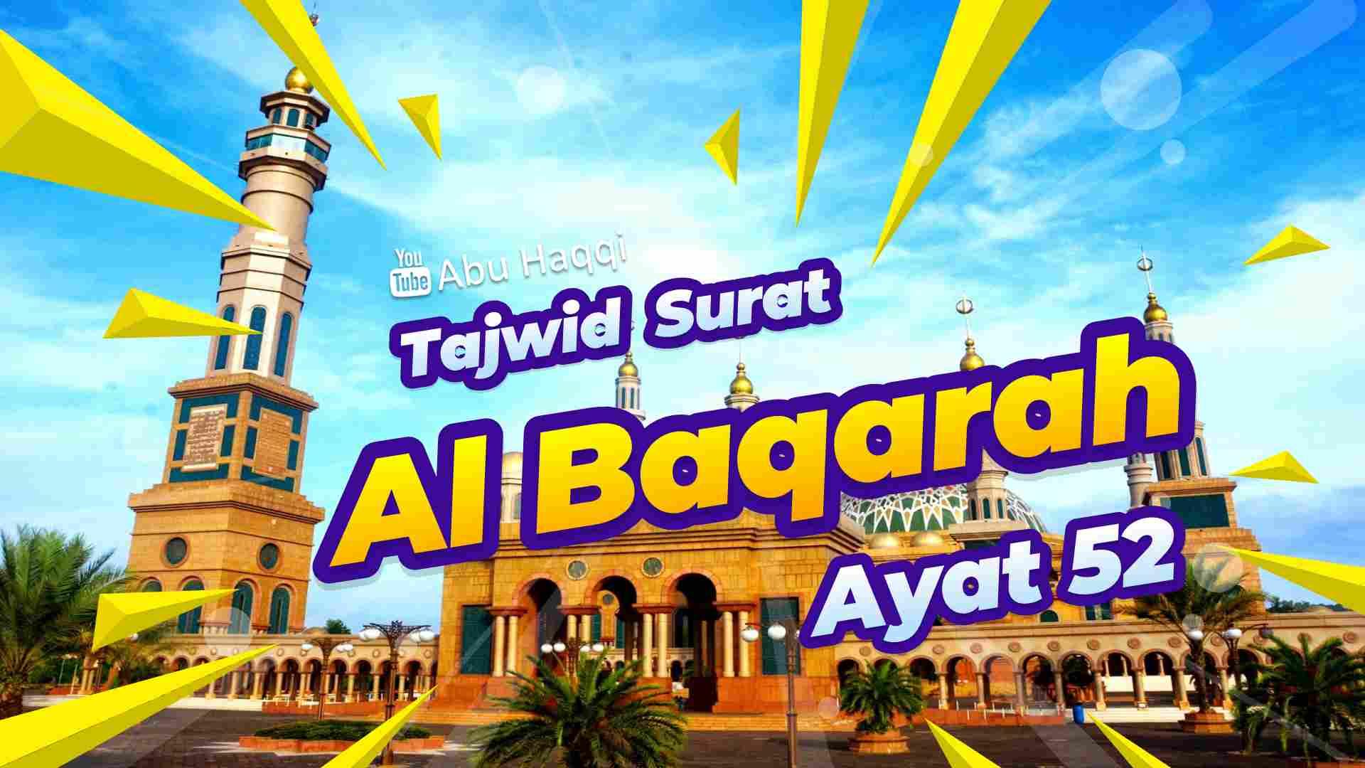 Tajwid surat Al Baqarah ayat 52