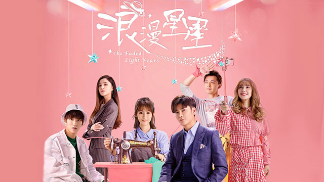 Download Drama China The Faded Light Years Batch Subtitle Indonesia