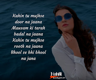 Zindagi Lyrics - Lav Poddar new song