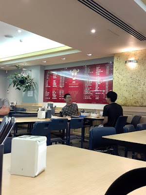An Vietnamese Restaurant in Sydney Australia