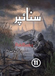 Sniper Novel Episode 11 By Riaz Aqib Kohlar