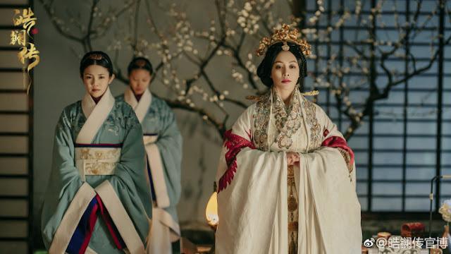 Hao Lan Zhuan Stills
