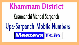 Kusumanchi Mandal Sarpanch Upa-Sarpanch Mobile Numbers Khammam District in Telangana State