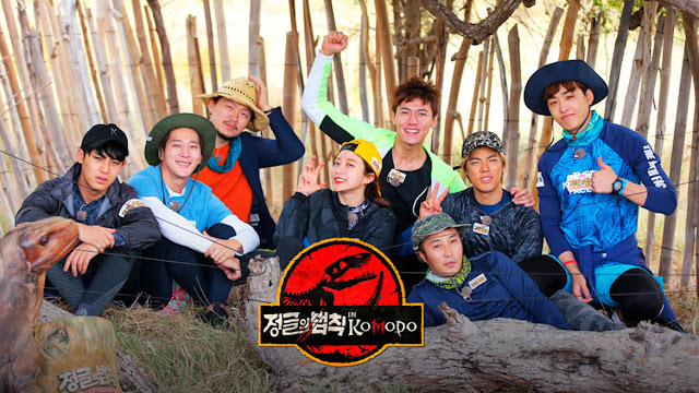 Law Of The Jungle In Komodo Episode 274 Subtitle Indonesia