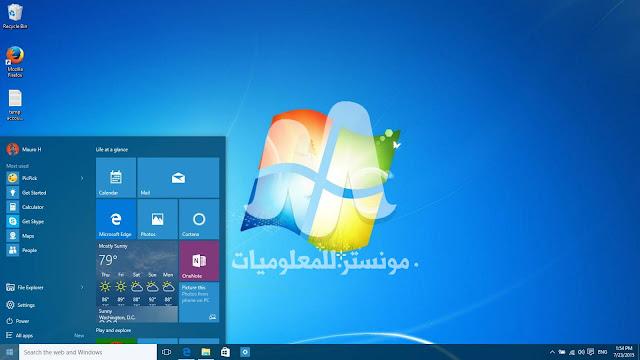 نظام Windows 7