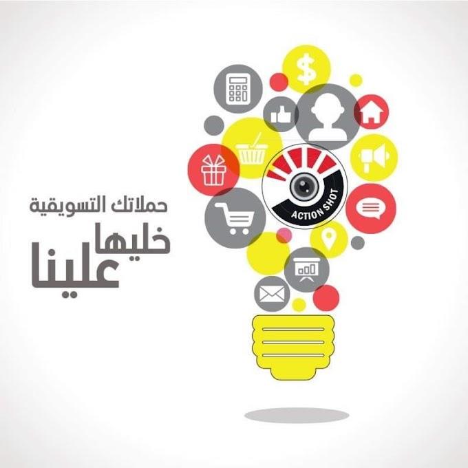 اضافة اعلانك ومنتجاتك المختلفة وموقعك ب200 منتدى وموقع عربي