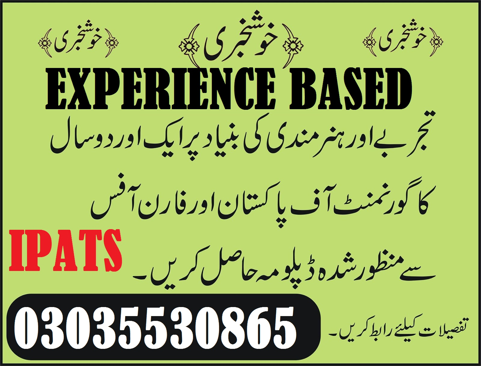 Diploma in Quality Control (QC) Course In Rawalpindi, Peshawar03035530865