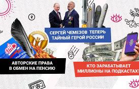 чиновники — на потопе в Иркутске, и мы все — на подкастах