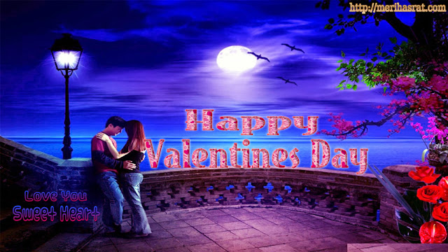 valentine-day-2017-hd-wallpaper