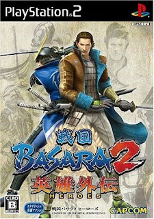 Download BASARA HEROES-2 PS2 ISO