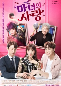 Witch's Love Episode 12 Sub Indo