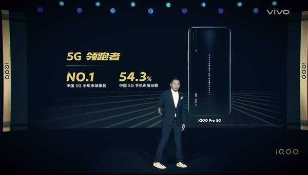 China's 5G mobile king is born: ranking NO.1