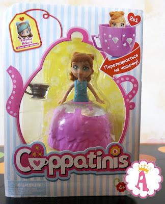 Cuppatinis Doll Carmela La Creme