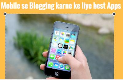 10 apps jo mobile se blogging karne walo ke liye bahut jaruri hai.