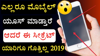 Hide Screen app, best screen lock for android 2019