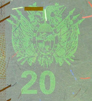 The banknote image elements under a Ultraviolet Light: The Coat of Arms of Bolivia (Plurinational State of Bolivia) and 20