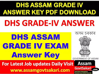 DHS Assam Grade IV Answer Key