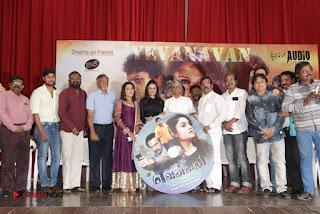 Yevanavan Tamil Movie Audio Launch Stills  0035.jpg
