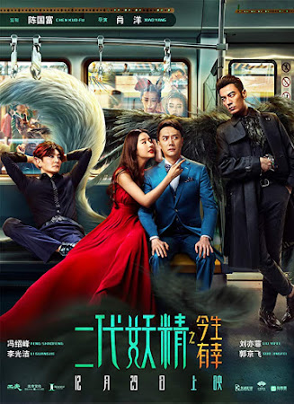 Poster Of Hanson and the Beast In Dual Audio Hindi Chinese 300MB Compressed Small Size Pc Movie Free Download Only At worldfree4u.com