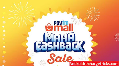 Paytm Mall Offer – Paytm Mall Products for Free Rs 0 + Free Shipping