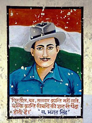 Bhagat Singh photo hd wallpaper